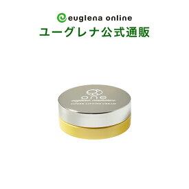 ユーグレナ 化粧品 オールインワン one(ワン)パワーリフティングクリーム 15g 送料無料