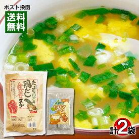 【メール便送料無料】トーノー たっぷりねぎの鶏だし生姜スープ 10人前&淡路島玉ねぎスープ 10人前 インスタントスープ詰め合わせセット