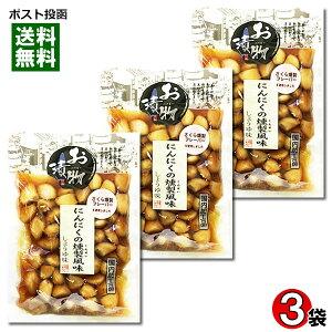 【メール便送料無料】北杜食品 にんにくの燻製風味 しょうゆ味 170g×3袋 国内加工品