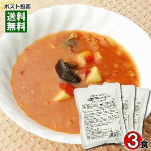 【メール便送料無料 】マルコパスタ ミネストローネ スープ 業務用 180g×3食 まとめ買いセット