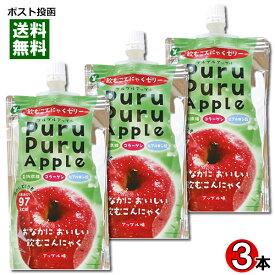 【メール便送料無料】山吉青果食品 飲むこんにゃくゼリー アップル味 130g×3本お試しセット