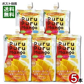 【メール便送料無料】山吉青果食品 飲むこんにゃくゼリー マンゴー味 130g×5本まとめ買いセット