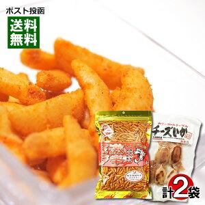 【メール便送料無料】激辛柿の種&カマンベール入りチーズいか おつまみ詰め合わせセット 各1袋入り