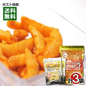 【メール便送料無料】激辛マニア激辛柿の種&焼きたらチーズ おつまみ詰め合わせセット 各1袋入り