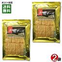 【メール便送料無料】長谷食品 ブラックペッパー焼きチーズ 70g×2袋まとめ買いセット