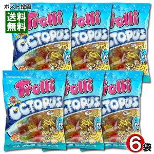 【メール便送料無料】Trolli トローリ オクトパスグミ 6袋まとめ買いセット 輸入菓子
