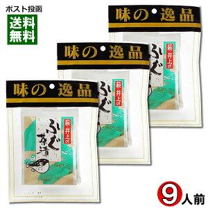 【メール便送料無料】井上商店 ふぐ茶漬け 9食入りまとめ買いセット お茶漬けの素