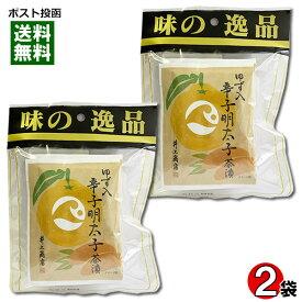 【メール便送料無料】井上商店 ゆず入辛子明太子茶漬け 5食入り×2袋お試しセット