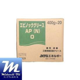 エピノックグリースAP(N)0 400GX20本(ジャバラ式) 低臭気万能極圧型グリース