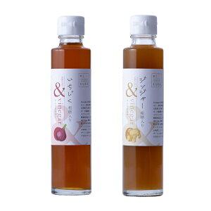 MIKURA &vinegar2本セット ジンジャー・いちじく 各180ml 飲むお酢 料理酢 お取り寄せ 三重県産 健康志向
