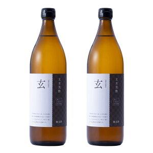 MIKURA 玄米黒酢 玄(しずか) 900ml×2本 飲むお酢 料理酢 お取り寄せ 三重県産 健康志向