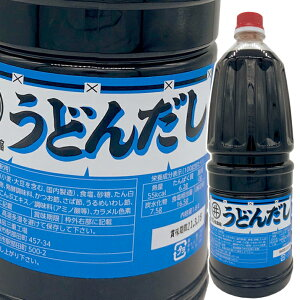 液体うどんだし 1.8L 【10倍濃縮】【業務用】麺つゆ つゆ めんつゆ だしの素 うどんつゆ 万能調味料 和風 だし