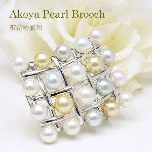 パール ブローチ(6521)アコヤ真珠 8.0〜9.0mm 帯留 コサージュ スクエア マルチ シルバー 母の日 入学式 卒業式 フォーマル 結婚式 パーティー 送料無料
