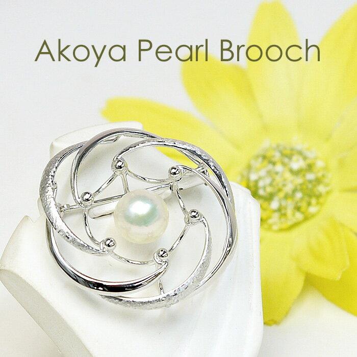 パール ブローチ(6529)コサージュ シルバー アコヤ真珠 8.0mm 入学式 卒業式 フォーマル 式典 セレモニー 結婚式 ブライダル パーティー 母の日 送料無料 あす楽