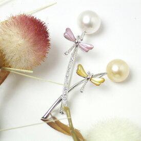 パール ブローチ(6141) 白蝶真珠 11.0mm ゴールドカラー トンボ K18WG ホワイトゴールド ダイヤモンド シェル 結婚式 式典 パーティー ブライダル 母の日 プレゼント 送料無料 あす楽