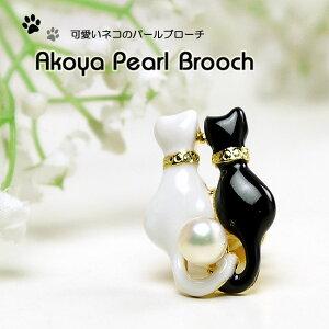パール ブローチ(6350)アコヤ真珠 6.0m ピンブローチ 猫 ネクタイピン タイタック タイニーピン 母の日 入学式 卒業式 結婚式 パーティー 送料無料(メール便発送)