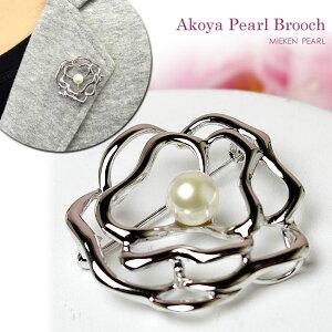 パール ブローチ(6399) アコヤ真珠 7.0mm コサージュ 花 シルバー 母の日 入学式 卒業式 フォーマル 結婚式 パーティー 送料無料 あす楽