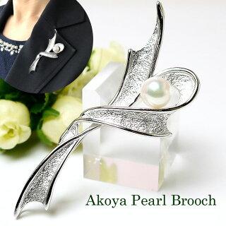 【送料無料】アコヤ真珠パールブローチ(6445)【あす楽】【楽ギフ_包装】【あこや真珠】