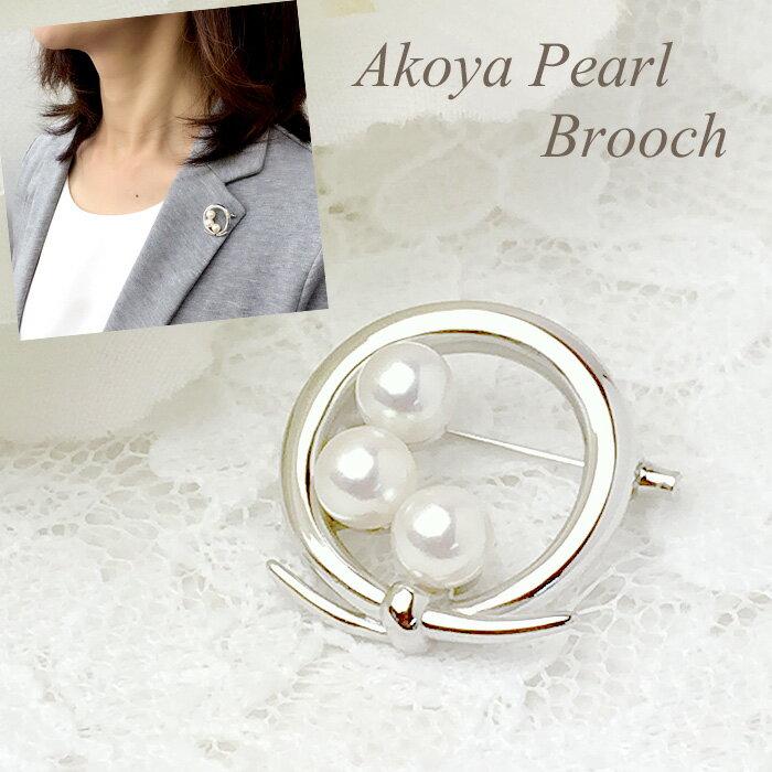 パール ブローチ(6481) アコヤ真珠 6.0mm 小ぶり 小さめ 丸 リボン シルバー 入学式 卒業式 結婚式 パーティー 母の日 送料無料 あす楽