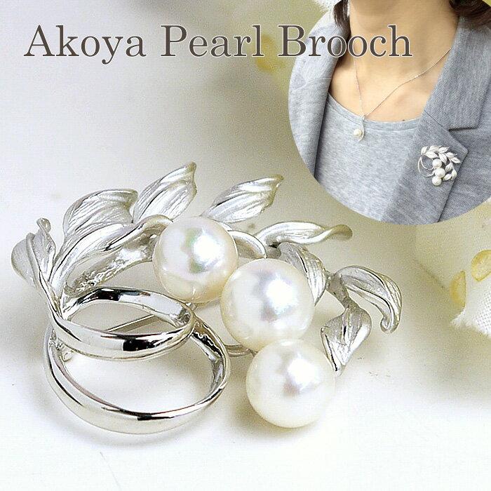 パールブローチ(6486) コサージュ シルバー アコヤ真珠 すずらん 入学式 卒業式 フォーマル 結婚式 式典 パーティー 母の日 送料無料 あす楽