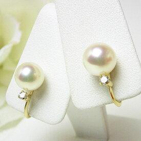パール イヤリング(4147) アコヤ真珠 8.0mm シンプル ダイヤモンド 18金 結婚式 ブライダル パーティー プレゼント 母の日 送料無料 あす楽
