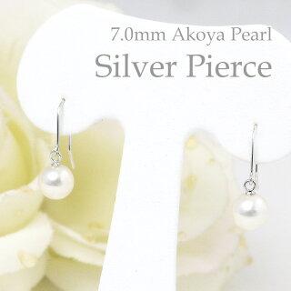 パールピアス(5371)アコヤ真珠7.0mm揺れるシンプルシルバー入学式卒業式結婚式パーティープレゼント母の日送料無料あす楽