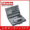 【メーカー公式】Miele ミーレ マイクロセット SMC10/20