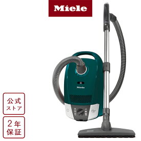 Miele ミーレ 掃除機 紙パック式 紙パック 紙パック式掃除機 ドイツ製 SDCO 3 P CleanMeister ぺトロール 家電 生活家電