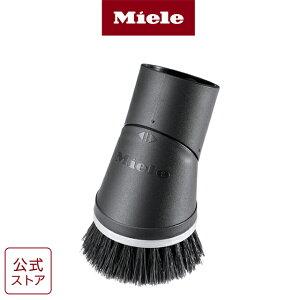 【メーカー公式】Miele ミーレ ホコリ取り用ブラシ SSP 10