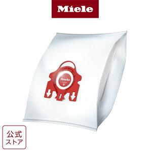 【メーカー公式】MieleミーレHyClean(ハイクリーン)3DダストバッグFJM