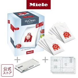 【メーカー公式】Miele ミーレ HyClean 【数量限定】SERIES 120: XL パック (ハイクリーン) 3Dダストバッグセット F/J/M【ダストバッグ ダストバック ダストパック】