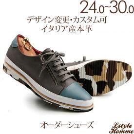 ストレートチップ ダブルジッパー レースアップ スニーカー☆最高級イタリア産の皮革 【カジュアルシューズ/本革靴/皮靴/本革底/スニーカー/ローカット/メンズ/Men's/ハンドメイド 】【商品名:lstylehomme No. 3119】