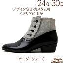 ボタンポイント ジッパー アンクルブーツ☆最高級イタリア産の皮革 【ビジネスシューズ/紳士靴/本革靴/皮靴/本革底/ブ…
