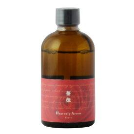 Heavenly Aroom フレグランスリフィル 薔薇 100ml ローズ ルームフレグランス アロマディフューザー 芳香剤 詰替用