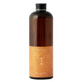 Heavenly Aroom フレグランスリフィル 金木犀 200ml (新タイプ)オスマンサス ルームフレグランス アロマディフューザー 芳香剤 詰替用