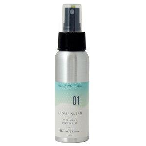 Heavenly Aroom マスク&クリーンミスト AROMA CLEAN 01 ユーカリペパーミント 80ml 消臭 除菌 抗菌 芳香