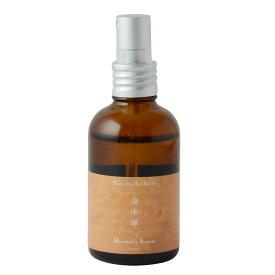 Heavenly Aroom オードトワレ 金木犀 50ml (リニューアル品) (新タイプ)香水