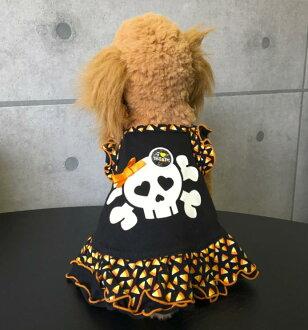 狗頭骨頭骨禮服
