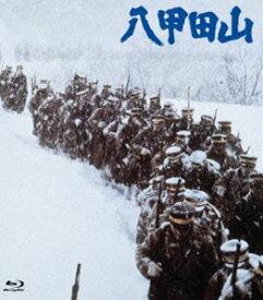 [送料無料] 八甲田山 HDリマスターBlu-ray [Blu-ray]