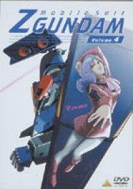 [送料無料] 機動戦士Zガンダム Volume.4 [DVD]