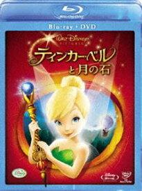 [送料無料] ティンカー・ベルと月の石 ブルーレイ(本編DVD付) [Blu-ray]