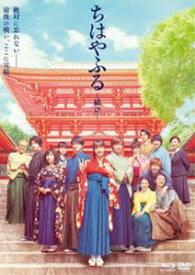 [送料無料] ちはやふる -結び- 通常版 Blu-ray&DVDセット [Blu-ray]