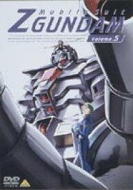 [送料無料] 機動戦士Zガンダム Volume.5 [DVD]