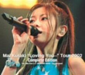 """[送料無料] 倉木麻衣/Mai Kuraki """"Loving You・・・"""" Tour 2002 Complete Edition [DVD]"""