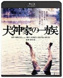 犬神家の一族 角川映画 THE BEST [Blu-ray]