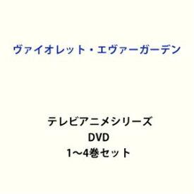 ヴァイオレット・エヴァーガーデン テレビアニメシリーズ1〜4 全巻 [DVDセット]