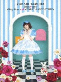[送料無料] 田村ゆかり LOVE LIVE *Mary Rose* & *STARRY☆CANDY☆STRIPE* [DVD]