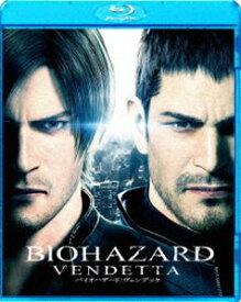 [送料無料] バイオハザード:ヴェンデッタ ブルーレイ&DVDセット [Blu-ray]