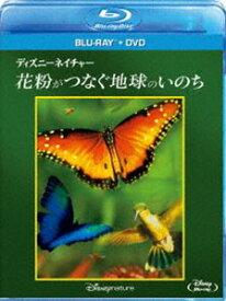 [送料無料] ディズニーネイチャー/花粉がつなぐ地球のいのち ブルーレイ+DVDセット [Blu-ray]