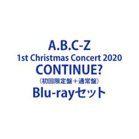 A.B.C-Z 1st Christmas Concert 2020 CONTINUE?(初回限定盤+通常盤) [Blu-rayセット]